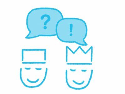 Bild 1.1.3 Response-befragen-QA groß